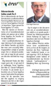 Erik Høgh-Sørensen